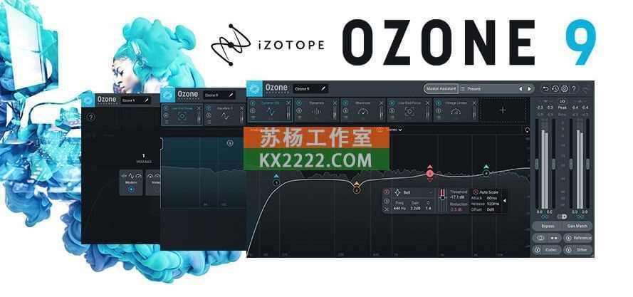 iZotope Ozone 9 Advanced v9.01 MacOSX