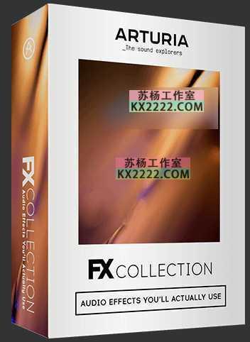 套装 Arturia FX Collection 2021.6
