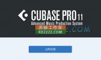 Cubase 11 pro 专业版 一键安装