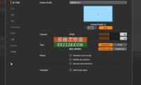 艾肯官方推荐 bitwig-studio-v3.1.2(汉化版)