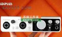 MIDIPLUS STUDIO-2声卡驱动