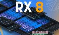 修复 iZotope.RX.8.v8.1.0