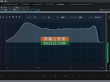 智能均衡 Soundtheory Gullfoss v1.4.1