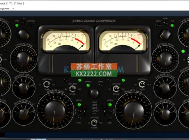 压缩器 SDC Stereo Double Compressor