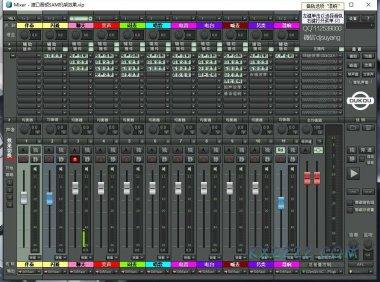 SAM12 经典版(带插件和效果)