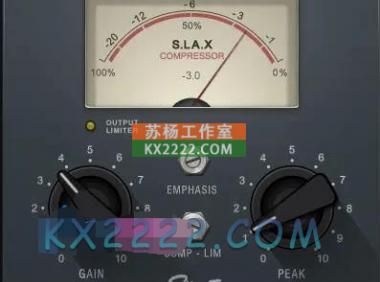 压缩器 SLAX