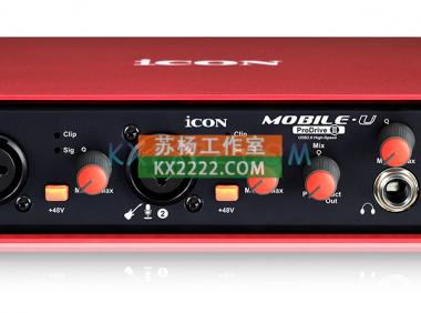 艾肯MobileU (ProDrive III)声卡驱动