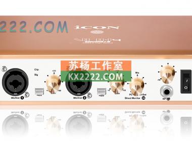 艾肯VH4 (ProDrive III)声卡驱动
