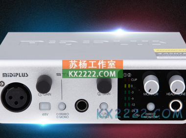 Midiplus studio S声卡驱动