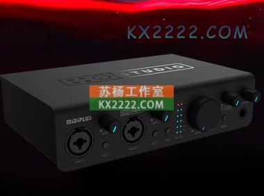 Midiplus studio 2PRO声卡驱动