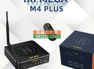 IXI MEGA M4 Plus声卡驱动