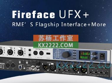 RME FireFace UFX声卡驱动