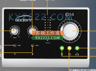 Audient iD14声卡驱动