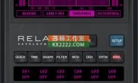 混响 ReLab LX480 Complete v3.1.1