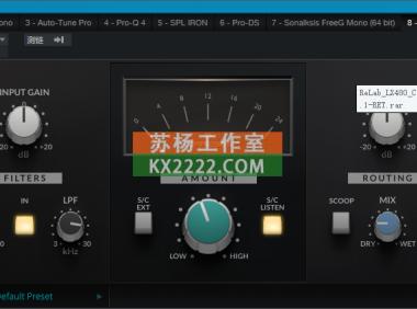 压缩器 SSL LMC.Plus.v1.0.0.11