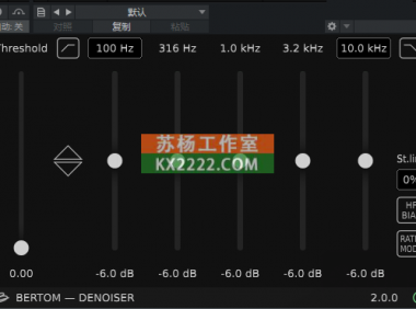 降噪 Bertom Denoiser x64 x86 v2.0.0