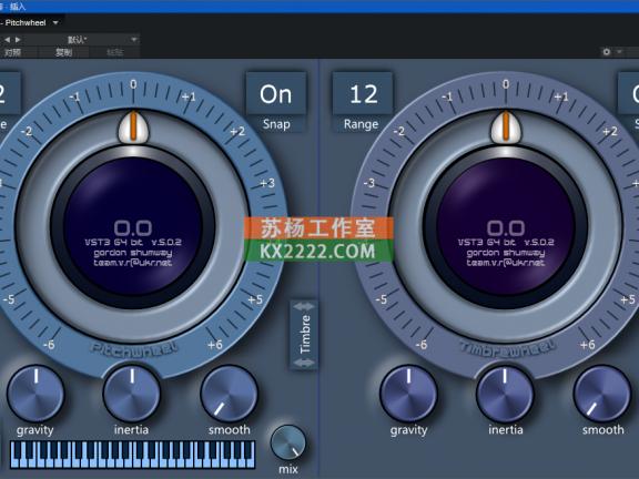 弯音轮 QuikQuak Pitchwheel v5.1.0