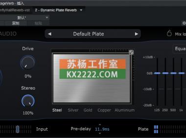 动态混响 Dynamic.Plate.Reverb.v3.1.3